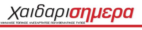 logo_newspaper